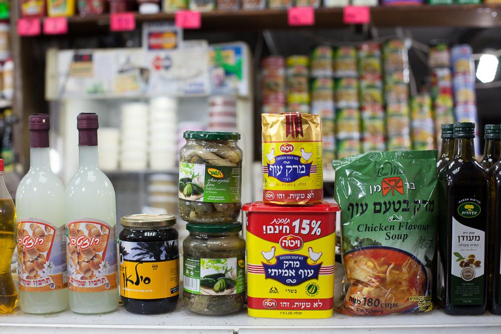 Local foods, Carmel market, Tel Aviv, Israel