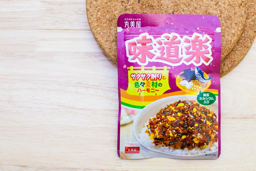 broccoli-tofu-furikake-2