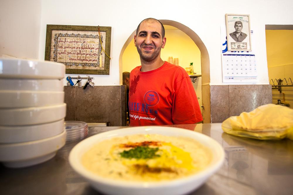Abu-Hassan, Jaffa, Israel