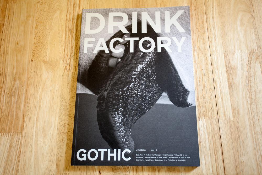 drink-factory-london-15
